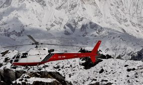 Everest Heli-Trek
